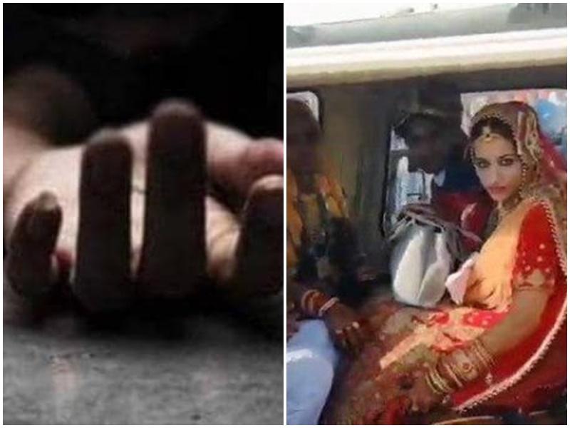 Rajasthan : एक किसान ने कर्ज से तंग होकर खुदकुशी की, दूसरे ने बेटी को हैलिकाॅप्टर से किया विदा