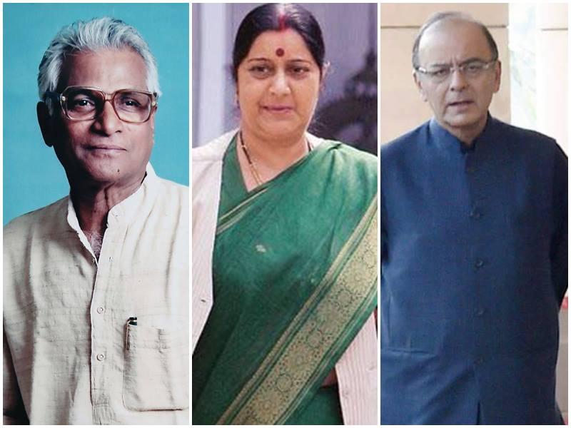 Padma Awards 2020 List: इस बार 7 पद्म विभूषण, 16 पद्म भूषण, 118 पद्मश्री अवार्ड घोषित, पढ़ें पूरी लिस्ट