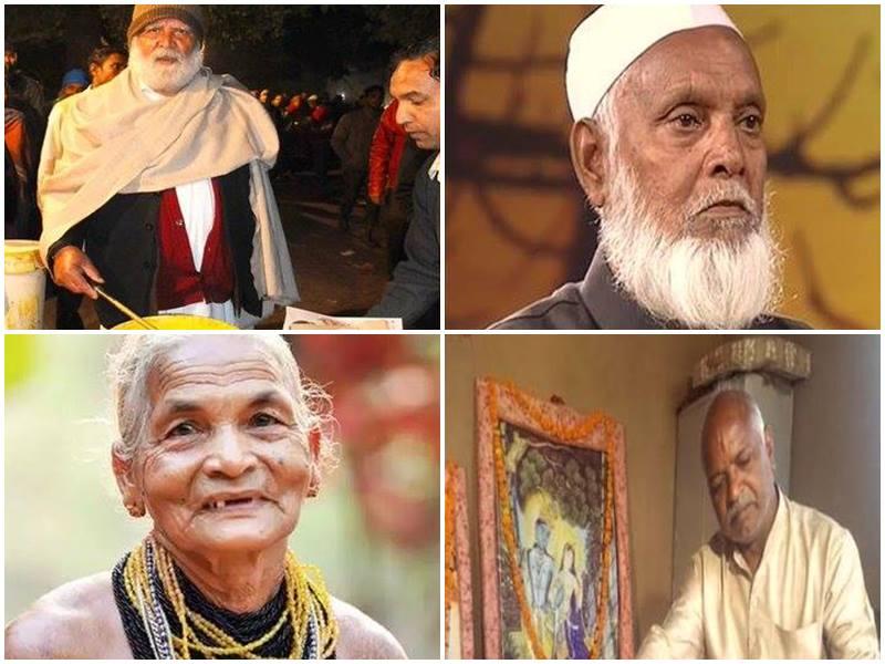 Padma Awards 2020: पदमश्री पुरस्कारों की घोषणा,  मोहम्मद शरीफ और तुलसी गौड़ा को मिला सम्मान