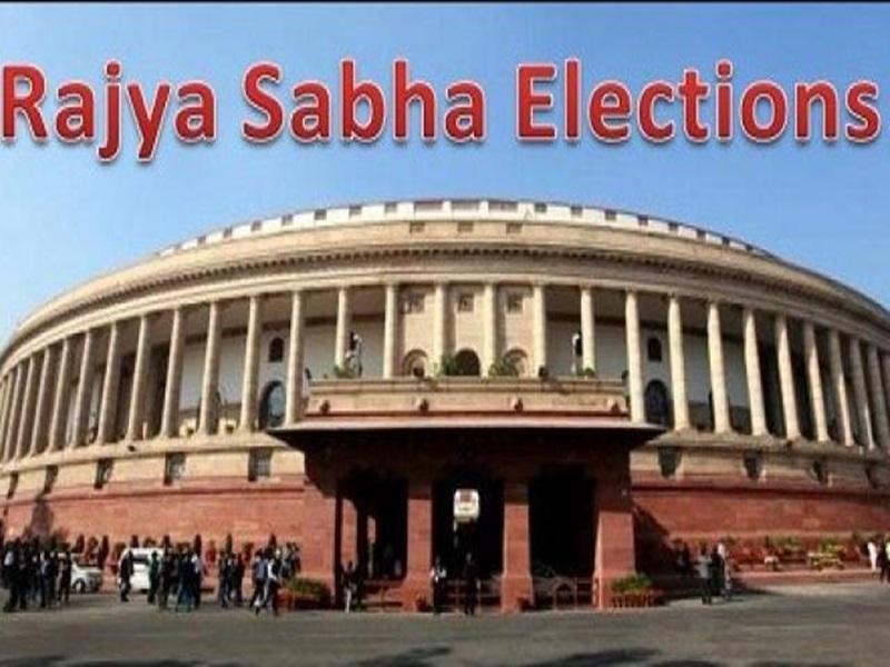 MP Rajya Sabha Election : मप्र की 3 राज्यसभा सीटों के लिए 26 मार्च को होगा चुनाव