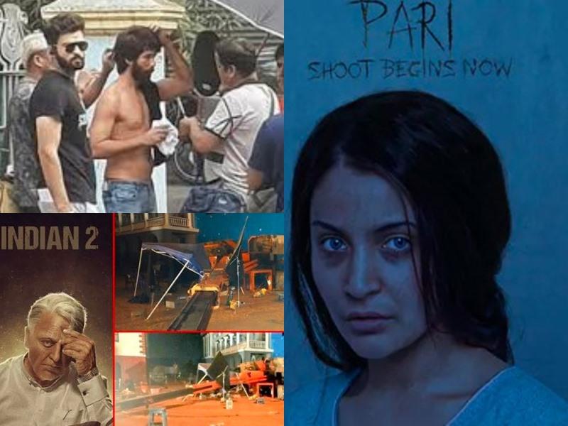 इन 5 बड़ी फिल्मों की शूटिंग के दौरान मारे जा चुके हैं लोग, Shahid Kapoor की फिल्म भी शामिल
