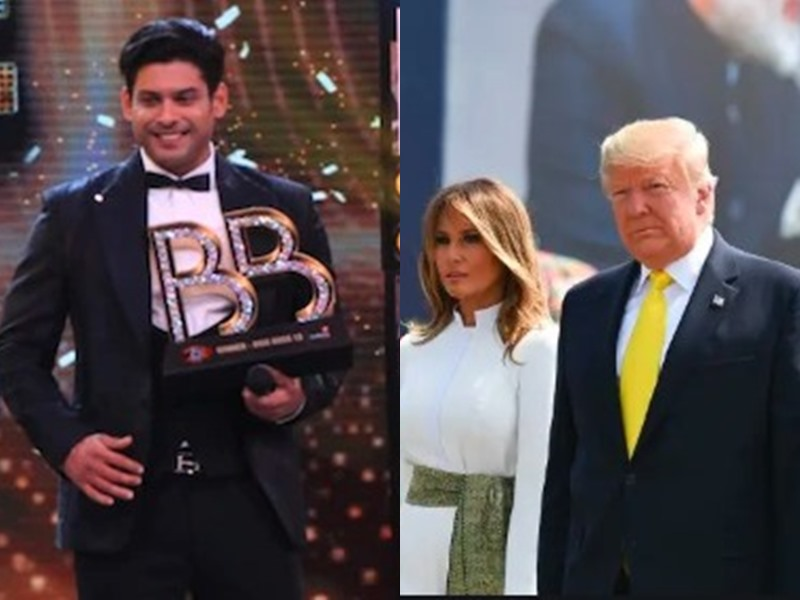इस बॉलीवुड एक्टर ने Donald Trump से पूछा सवाल - Sidharth Shukla बिग बॉस 13 के फिक्स्ड विनर है या नहीं