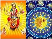 Chaitra Navratri 2020 : चैत्र नवरात्र में राशि के अनुसार इस प्रकार करें पूजा एवं दान, जानिये उपाय