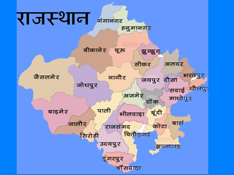 लॉकडाउन से सुधरी राजस्थान की आबोहवा - जयपुर, जोधपुर, कोटा, अजमेर, अलवर, उदयपुर में इतना घटा प्रदूषण
