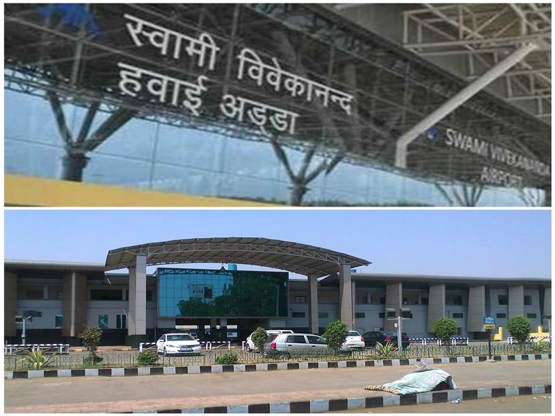 LIVE Chhattisgarh Update :  विमान व ट्रेनों से छत्तीसगढ़ पहुंचे तो होंगे क्वारंटाइन, ऐसे कराएं अपना पंजीयन