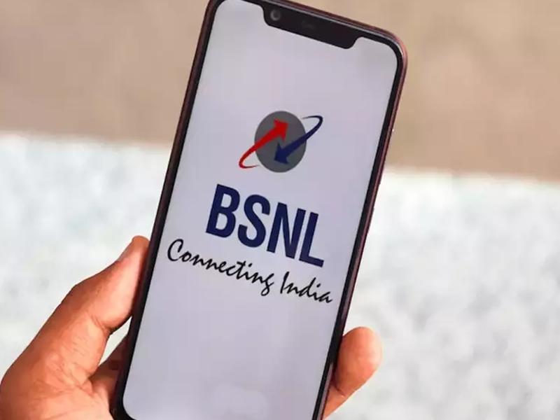 BSNL अपने यूजर्स के लिए लाया Special Plan, मिलेगी 90 दिनों की वैलिडिटी और इतना ज्यादा डेटा