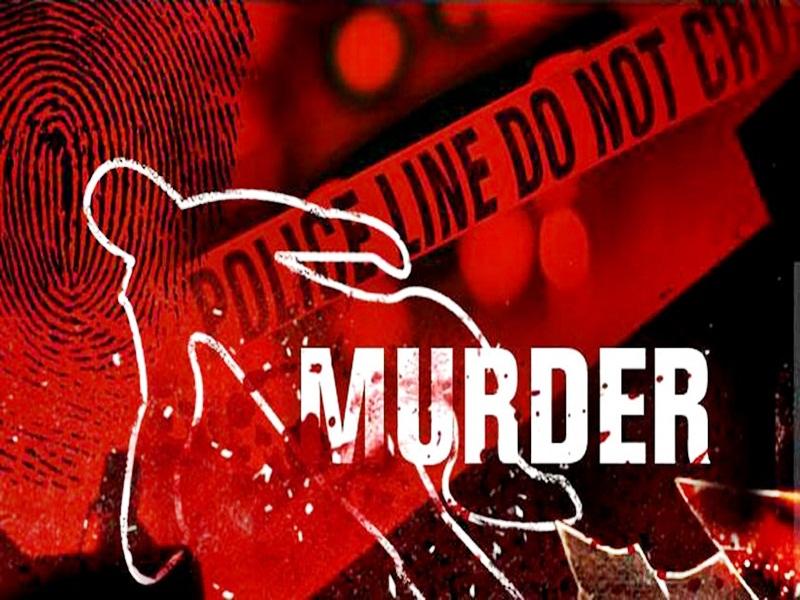 Murder in Mahasamund : पत्नी ने शराब पीने से मना किया तो गला घोंटकर कर दी हत्या, आरोपी पति गिरफ्तार