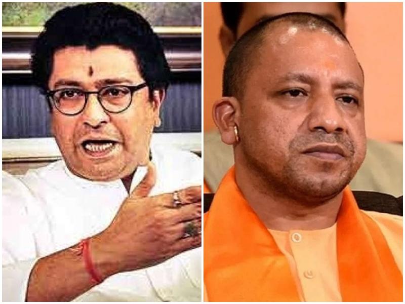 Raj Thackeray का Yogi Adityanath पर पलटवार, कहा - 'प्रवासी मजदूर बिना अनुमति न आएं महाराष्ट्र'