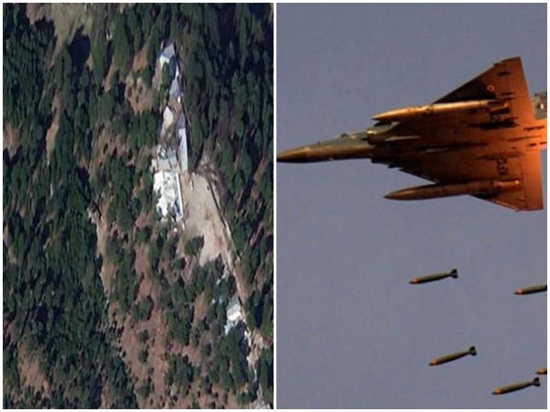 Balakot Air Strike Anniversary: बालाकोट एयर स्ट्राइक को एक साल पूरा, अब बंकरों में जाने से घबराते हैं आतंकी
