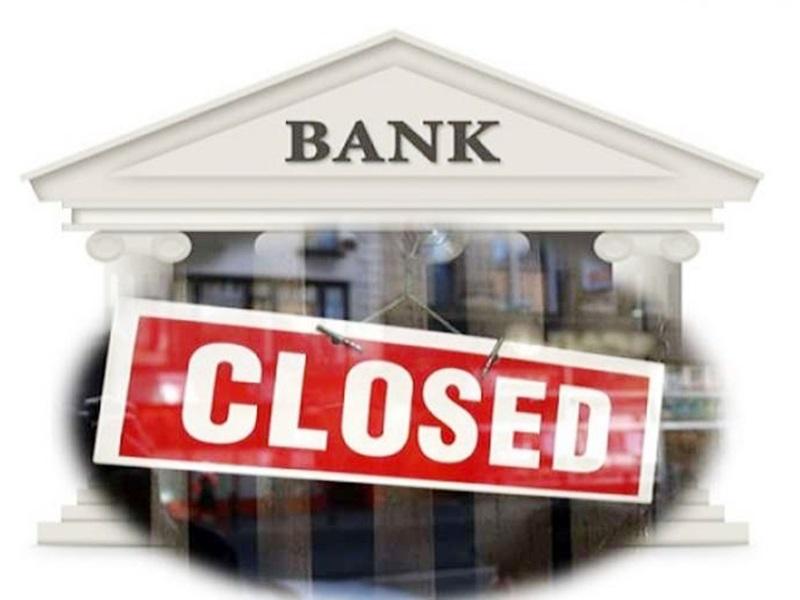 Bank Strike : जल्द निपटा लीजिए बैंक के काम, 6 दिन रहेंगे बंद!