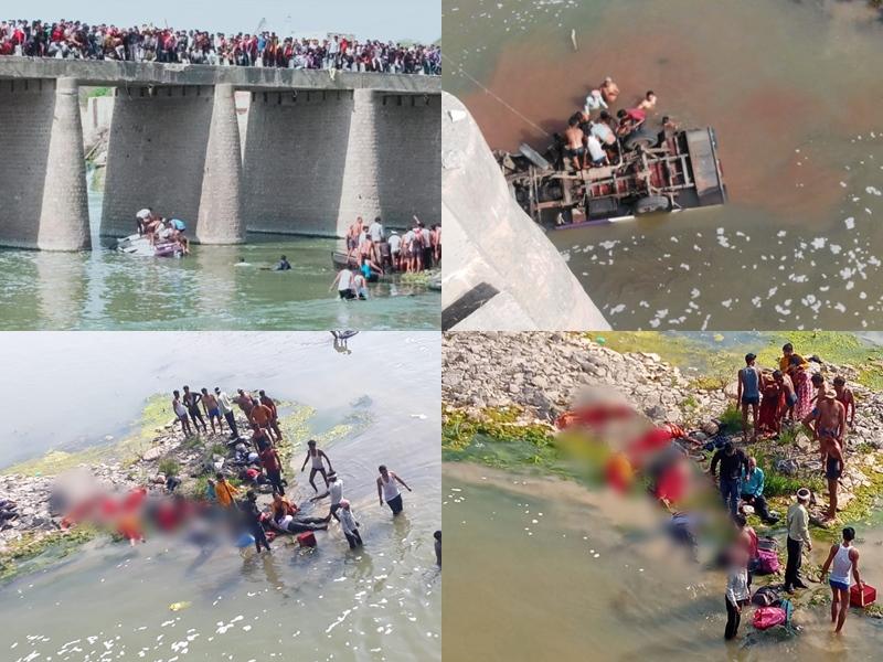 Rajasthan: बूंदी में नदी में गिरी बारातियों से भरी बस, 25  की मौत, मृतकों के परिजनों के लिए मुआवजे की घोषणा