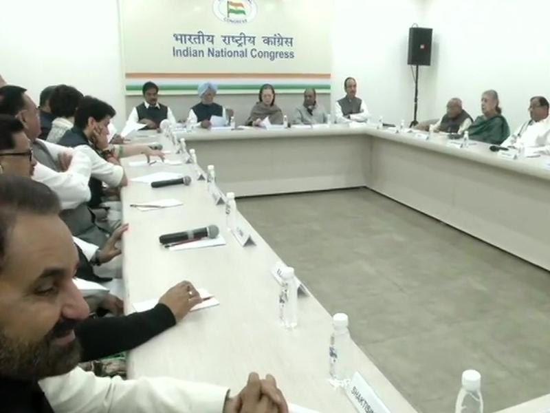 Delhi में हिंसा को लेकर कांग्रेस वर्किंग कमेटी की बैठक के बाद सोनिया गांधी ने लगाए भाजपा पर गंभीर आरोप