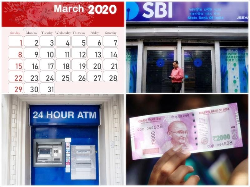 1 मार्च से बदल गए हैं ATM, Bank से जुड़े ये बड़े नियम, जानिये आप पर होगा क्या असर