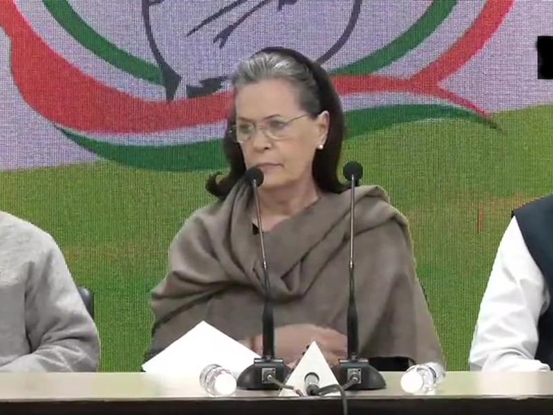 Delhi Violence: सोनिया गांधी का मोदी सरकार पर निशाना, कहा- गृहमंत्री अमित शाह इस्तीफा दें