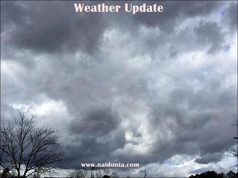 Weather Alert : इन 6 राज्यों में भारी बारिश की संभावना, फिर बिगड़ेगा मौसम, जानिये नाम