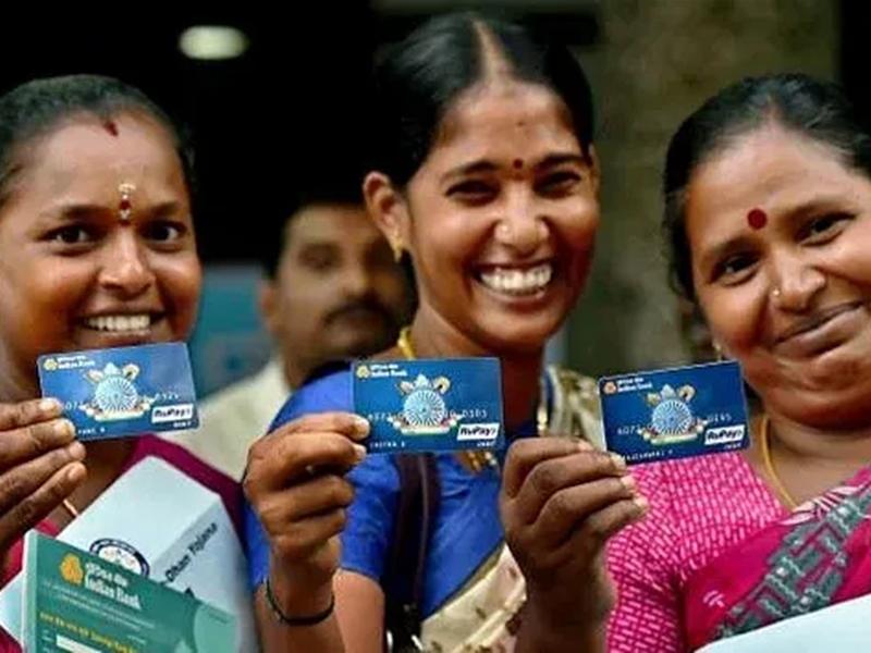 20 करोड़ महिलाओं के खाते में हर महीने ट्रांसफर होंगे 500 रुपए, पढ़ें पूरी डिटेल