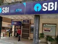 Covid-19 संक्रमण के बीच लोगों की मदद से के लिए बैंकों ने शुरू की यह स्पेशल सर्विस, आएगी बड़े काम