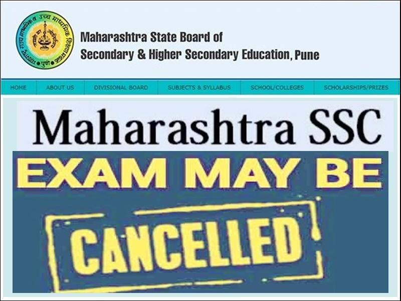 CoronaVirus Effect: महाराष्ट्र में SSC की अंतिम परीक्षा निरस्त करने की तैयारी