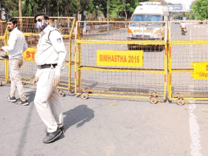 Coronavirus in Ujjain : उज्जैन में मौत से हड़कंप, 300 मीटर का इलाका सील, 40 पर नजर