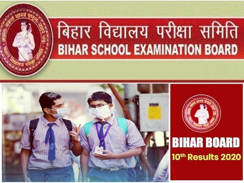 Bihar Board 10th Result 2020: किसान का बेटा हिमांशु राज बना 10वीं का टॉपर, पाए 96.20 प्रतिशत अंक