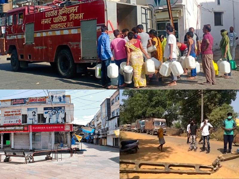 Madhya Pradesh Coronavirus Live News : गांव में बर्थडे पार्टी के बाद 16 लोग हुए कोरोना पॉजिटिव