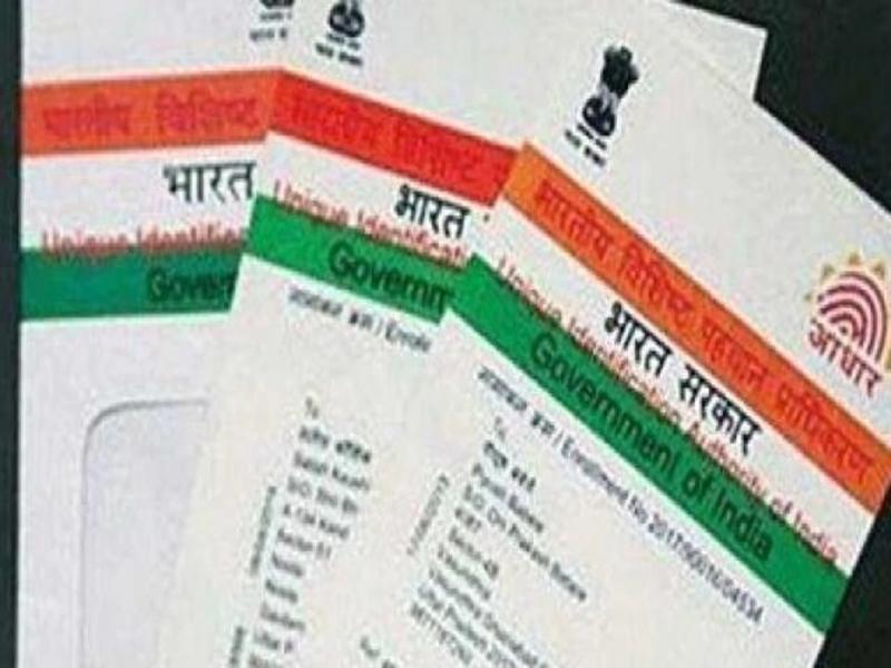 Aadhaar Card इन कामों के लिए है जरूरी, यहां पर उपलब्ध कराना नहीं है अनिवार्य, पढ़ें डिटेल