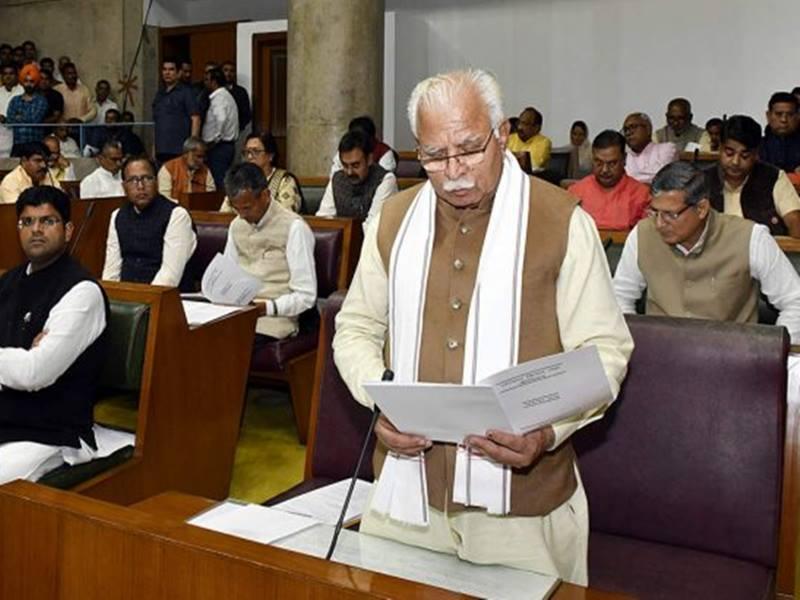 Haryana Budget 2020: 2 और 3 मार्च को बजट पर चर्चा होगी, CM Manohar Lal Khattar देंगे जवाब