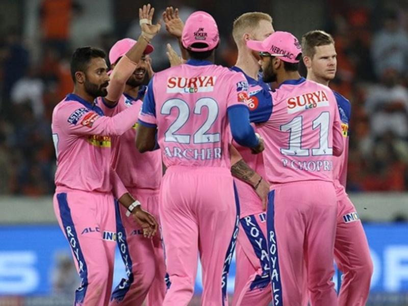 IPL 2020: हो गया तय, Rajasthan Royals के दो घरेलू मैच गुवाहाटी में होंगे