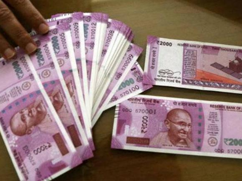 ATM से अब Rs. 500 के नोट ज्यादा निकलेंगे, जानिए क्या बंद होने जा रहा है 2000 का नोट?