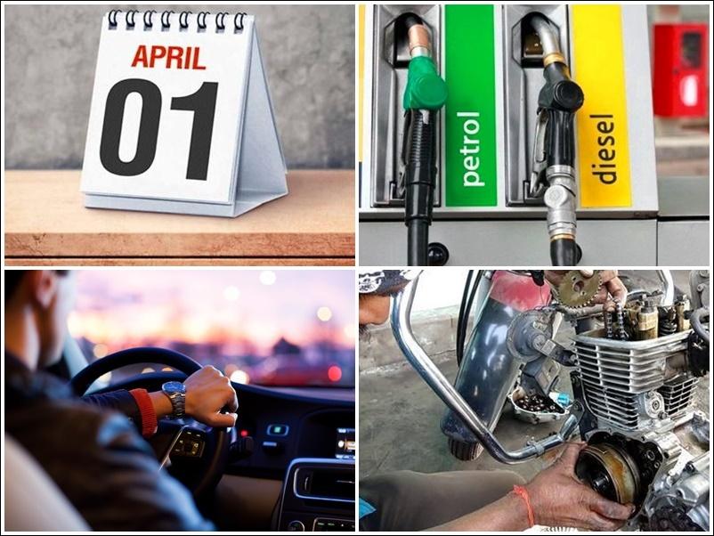 1 April से बदल जाएगी Petrol-Diesel की क्वालिटी, कार-बाइक के इंजन व माइलेज में यह होगा फायदा