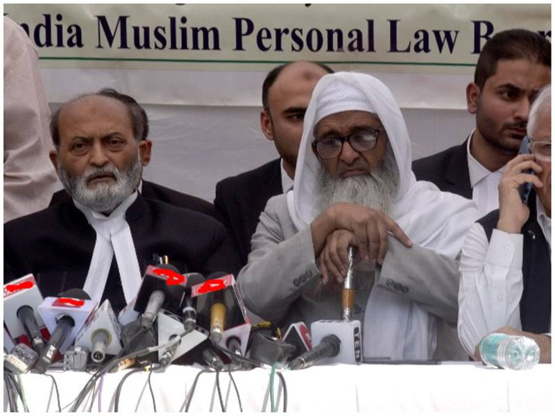 Ayodhya Verdict: अयोध्या मामले में पर्सनल लॉ बोर्ड पुनर्विचार याचिका दाखिल करेगा