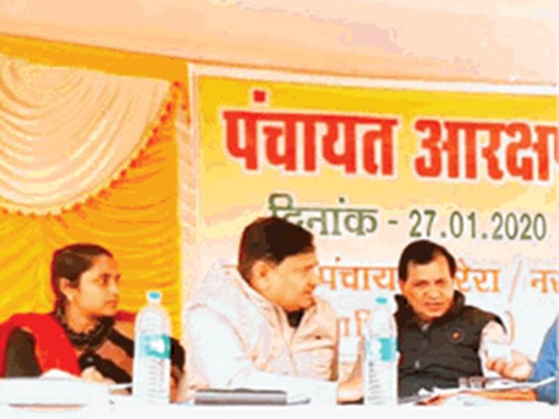 MP Sarpanch Election Reservation Seat List : शिवपुरी जिले की ग्राम पंचायतों में हुआ पंच-सरपंच का आरक्षण