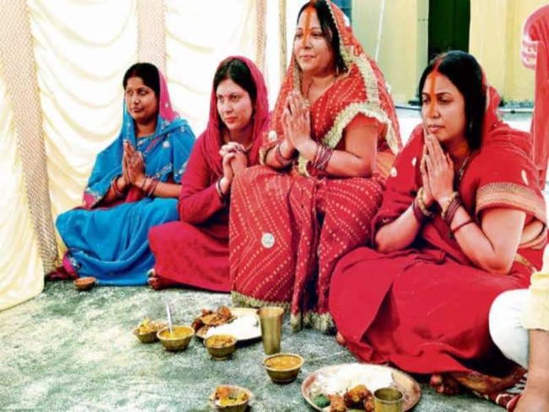 Chaiti Chhath 2020: नहाय खाय के साथ आज से शुरू होगा चैती छठ का पर्व