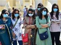 Coronavirus Crisis: देश में अब तक 873 केस, 19 मौतें, 27 राज्य प्रभावित, पढ़ें पूरी डिटेल