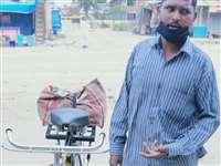 Coronavirus Lockdown: दिव्यांग ने साइकिल से ही नाप दी दिल्ली से बांसी की 675 किमी दूरी