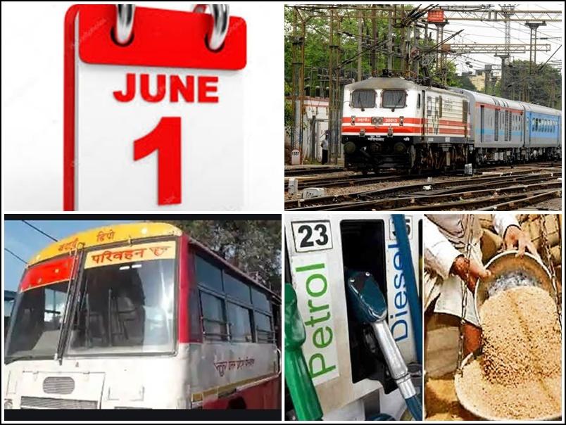 1 जून से बदलेंगे LPG, Ration Card, Railway, Income Tax के ये नियम, आप पर यह होगा असर