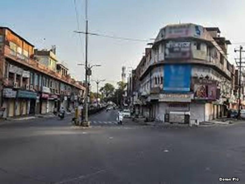 Madhya Pradesh Lockdown 5.0 : 31 मई के बाद भी मध्य प्रदेश के संक्रमित क्षेत्रों में नहीं मिलेगी छूट