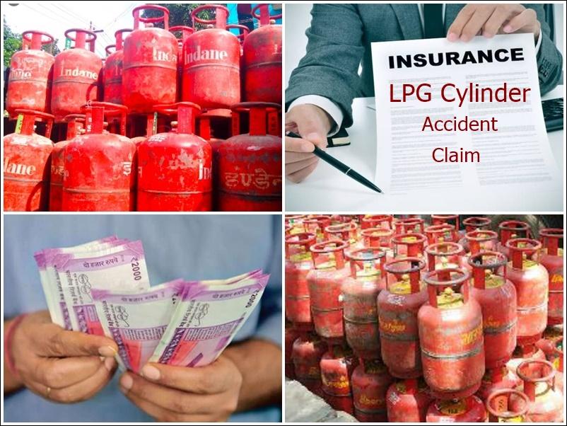 LPG ग्राहकों के लिए सुविधा, गैस सिलेंडर से हुई दुघर्टना पर मिलता है 40 से 50 लाख रु.का मुफ्त बीमा, जानिये क्लेम की प्रक्रिया