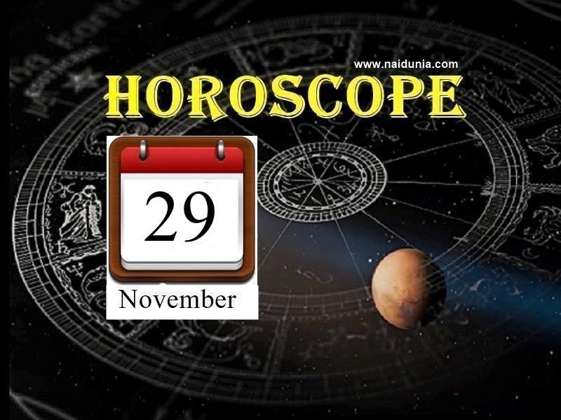 Horoscope 29 Nov 2019: आर्थिक मामलों में सतकर्ता बरतें, परिजनों के साथ यात्रा होगी