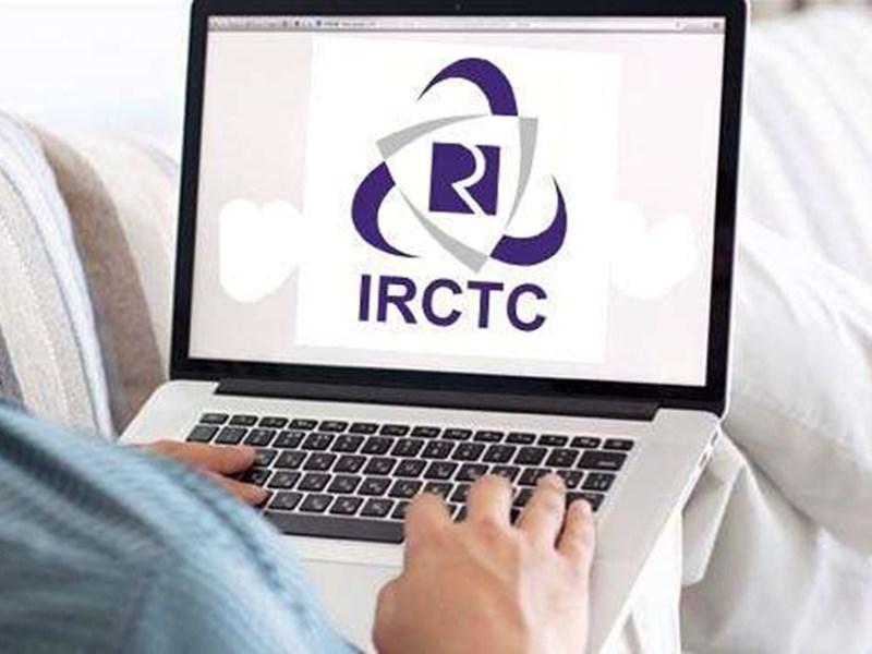 IRCTC ने यात्रियों को कहा, ट्वीटर पर मोबाइल नंबर न करें शेयर