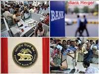 1 April से बदल जाएंगे इन Bank के नाम और नियम, जानिये किस बैंक का कहां होगा विलय