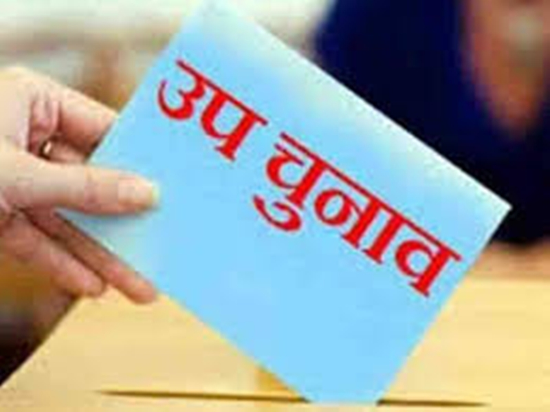 Madhya Pradesh by elections : ग्वालियर अंचल के भाजपा  नेताओं को पढ़ाया जा रहा त्याग का पाठ