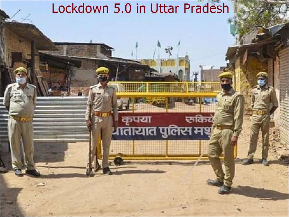 Lockdown 5.0 : लॉकडाउन के पांचवे चरण में उत्तर प्रदेश के इन 8 शहरों में बढ़ाई जा सकती है सख्ती