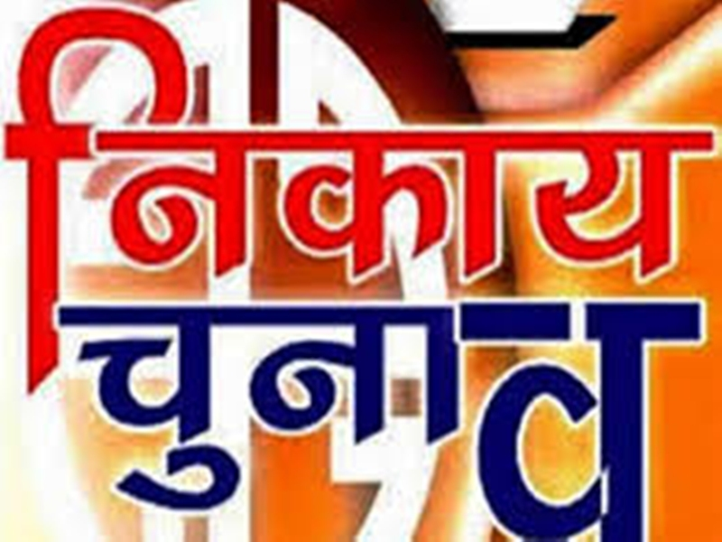 Madhya Pradesh News :  सीधे जनता ही चुनेगी महापौर-अध्यक्ष, शिवराज सरकार बदलेगी कमल नाथ का फैसला