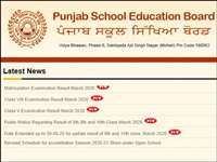 PSEB Result 2020 : पंजाब बोर्ड ने घोषित किए 5th, 8th और 10th क्लास के रिजल्ट, यहां चेक करें