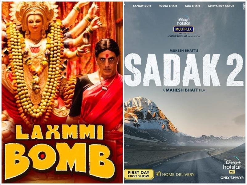 जुलाई से अक्टूबर के बीच रिलीज़ होंगी Laxmmi Bomb, Sadak 2 समेत सात फ़िल्में, Disney Plus Hot Star ने की घोषणा