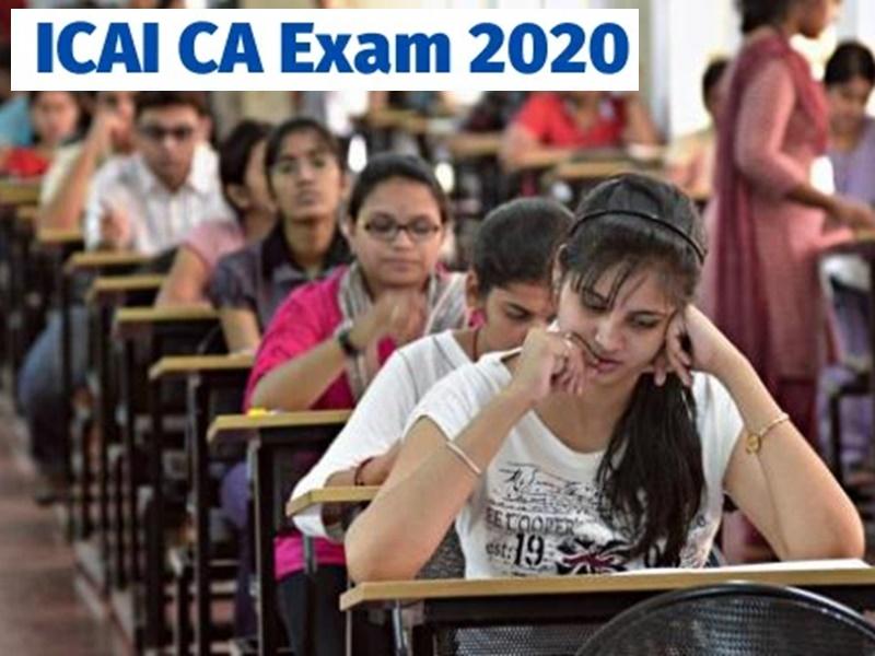 ICAI CA Exam 2020: CA के छात्रों को बड़ी राहत, सुप्रीम कोर्ट ने दिये ये निर्देश