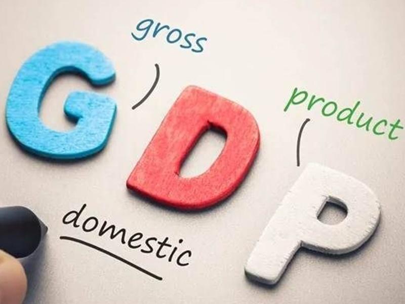 GDP Growth Down : 6 साल के निचले स्तर पर पहुंची देश की विकास दर, दूसरी तिमाही में  4.5 फीसदी