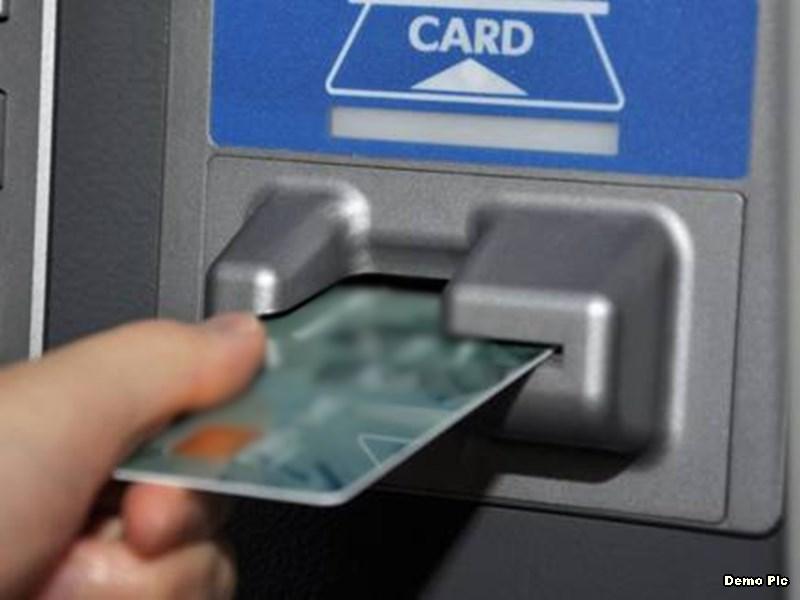 ATM Fraud : 25 दिन में 47 बार ATM से निकाले 1.09 लाख रुपए, मैसेज भी नहीं आए