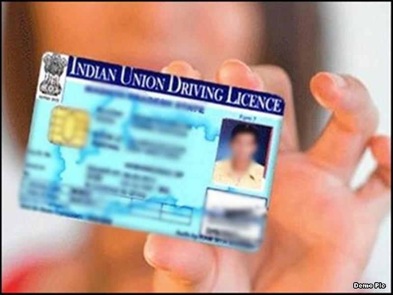 Driving licence in Bhopal : ड्राइविंग लाइसेंस के लिए आठ जुलाई तक करना होगा इंतजार